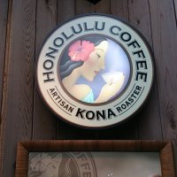 Honolulu Coffee 赤坂見附店
