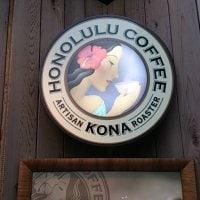 Honolulu Coffee 赤坂見附店