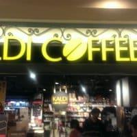 KALDI カルディコーヒーファーム アトレ吉祥寺店