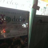 シェフが作る野菜スイーツ dono ドーノ