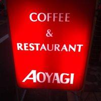 COFFEE&RESTAURANT AOYAGI アオヤギ