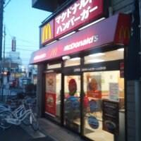 マクドナルド 上井草店