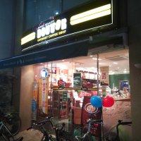ドトールコーヒーショップ 上石神井店
