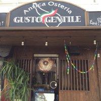 Gusto Gentile グスト・ジェンティーレ