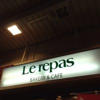 BAKERY&CAFE Le repas ルパ 府中店
