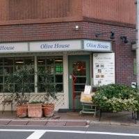 Olive House オリーブハウス 蒲田