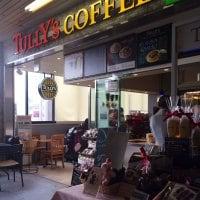 タリーズコーヒー ナチュラルステーション 阪急西宮北口店