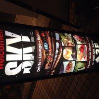 Darts Lounge&Bar SKY