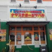 ナマステタージマハル 野洲店