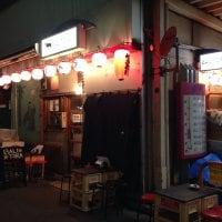BALITORA バリトラ 高円寺本店