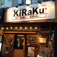 KiRaKu キラク 高円寺