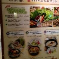 韓国料理 水刺齋 スランジェ 高島屋タイムズスクエア店
