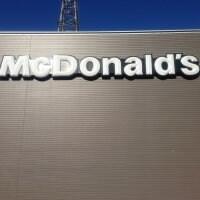 マクドナルド 8号線野洲店