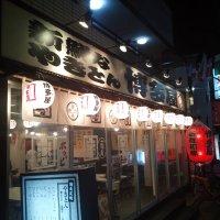 新鮮なやきとん 博多屋 上石神井店
