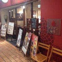 アジアン麺茶 大阪マルビル店