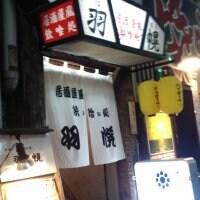 居酒屋 羽幌 吉祥寺の口コミ