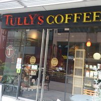 タリーズコーヒー 新横浜店