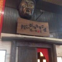 隠れ家和食 だいぶつころころ 梅田店