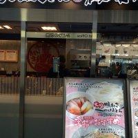 本場さぬきうどん 親父の製麺所 大崎店