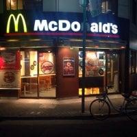 マクドナルド 下丸子店