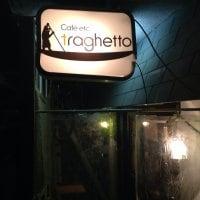 Cafe etc. traghetto  高円寺店