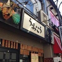 さかな料理専門店 うおこう 高円寺