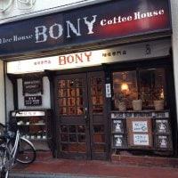 Coffee House BONY 高円寺