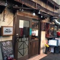 串焼バル DIZZ+ ディズプラス 高円寺