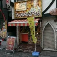 アンドリューのエッグタルト 道頓堀店