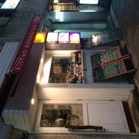 Gyukushi&Wine Bar Borracho ボラチョ 新橋