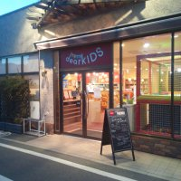 DEAR KIDS CAFE 上石神井