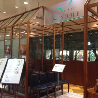 CAFE NOBLE 相模大野店の口コミ
