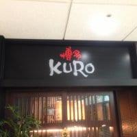 もつ鍋・鉄板餃子 博多KURO