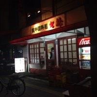 純中国料理 九龍