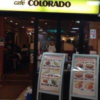 カフェ コロラド 新百合ヶ丘店