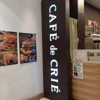 カフェ・ド・クリエ 調布パルコ店