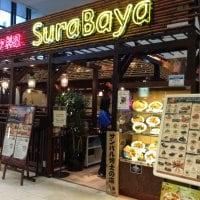 インドネシア料理 SuraBaya スラバヤ 調布パルコ店の口コミ