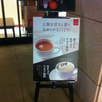 上島珈琲店 ホテルグランドフレッサ赤坂店の口コミ