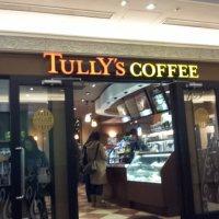 タリーズコーヒー イクスピアリ店