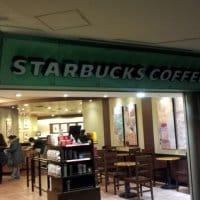 スターバックスコーヒー 舞浜イクスピアリ店