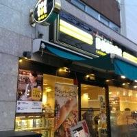 ドトールコーヒーショップ 調布北口店