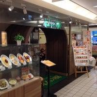 ポムの樹 江坂東急ビル店の口コミ