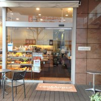 cook house クックハウス 江坂店