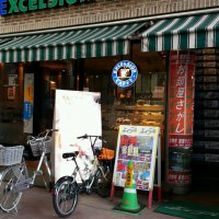 エクセルシオールカフェ 大山駅前店
