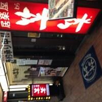 笑笑 阪急伊丹駅前店