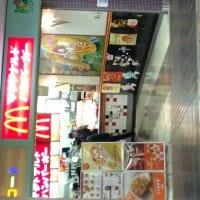 マクドナルド 阪急伊丹駅店