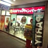 マクドナルド やなせ川ぺあもーる店