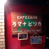 道産子bar ラマナピリカ
