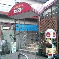 ガスト 上板橋店