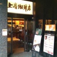 上島珈琲店 東上野店